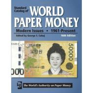 Standard Catalog of World Paper Money - Modern Issues: 1961 - Present
