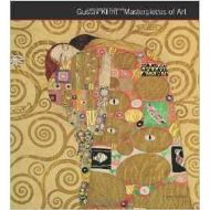 GUSTAV KLIMT - MASTERPIECE OF ART