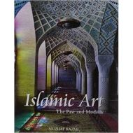 ISLAMIC ART: THE PAST AND MODERN