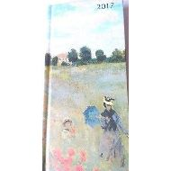 POCKET DIARY 2017 MONET