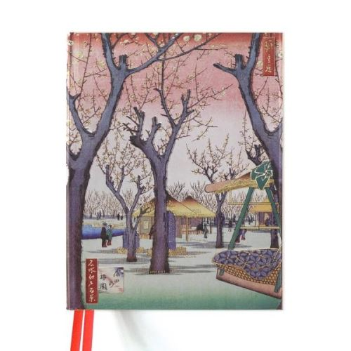 Blank Sketch Book: Plum Garden