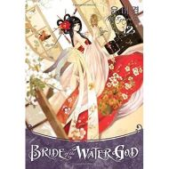 BRIDE OF THE WATER GOD VOL. 12