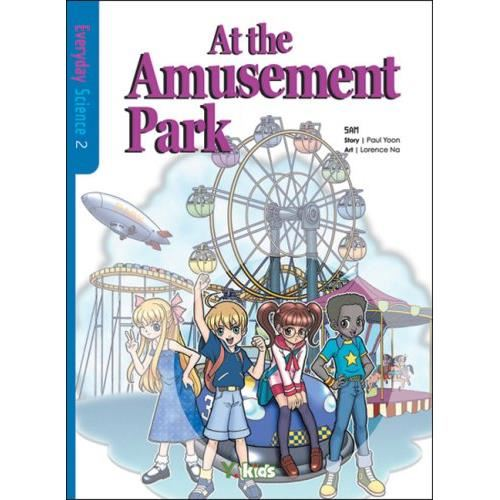 AT THE AMUSEMENT PARK (MANGA)