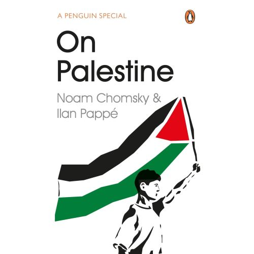 ON PALESTINE (penguin essentials)