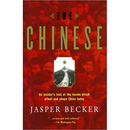 CHINESE: AN INSIDER'S LOOK