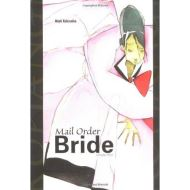 MAIL ORDER BRIDE COMICS