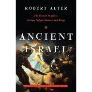 ANCIENT ISRAEL: THE FORM
