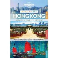 Make My Day Hong Kong (Travel Guide)