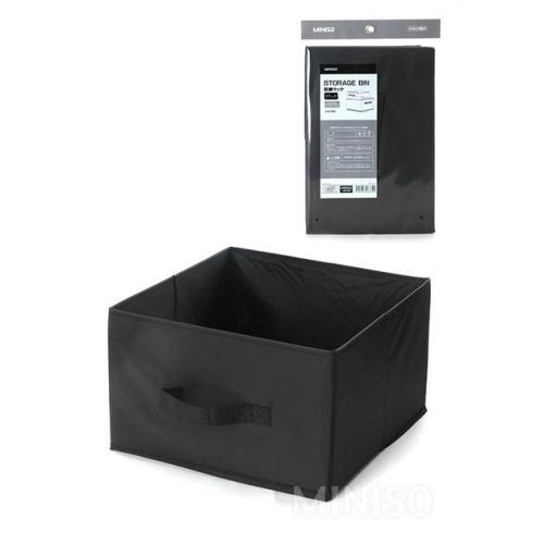 Simple Storage Container (Black)